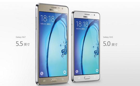 Mid-range Galaxy On5 and Galaxy On7