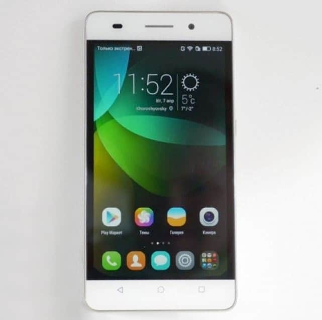 Update Huawei G Play Mini CHC-U01 to B510 EMUI 4.0 Marshmallow