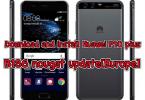 Download, install Huawei P10 plus B186 nougat update[Europe]